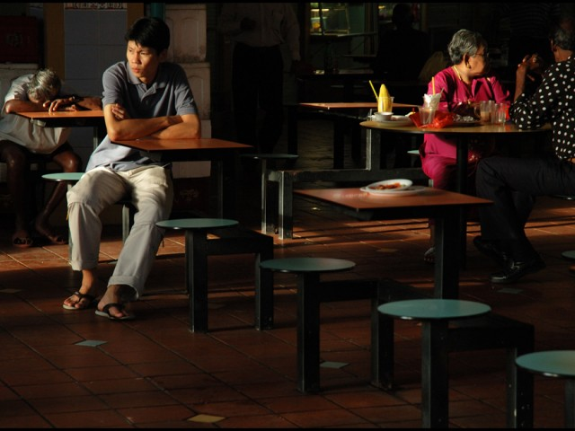 singapour, zhu jia centre